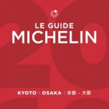 Aoi Hotel Kyoto awarded Michelin 3★+, two years in succession