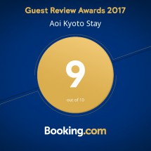 Guests Review Awards 2017★9.0 on Booking.Com