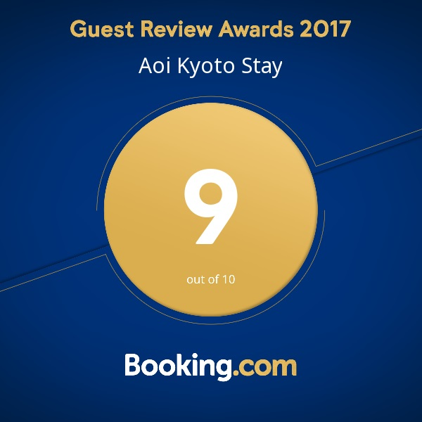 Guests Review Awards 201790 On BookingCom