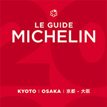 Aoi Hotel Kyoto awarded Michelin 3★+, 4 years in succession